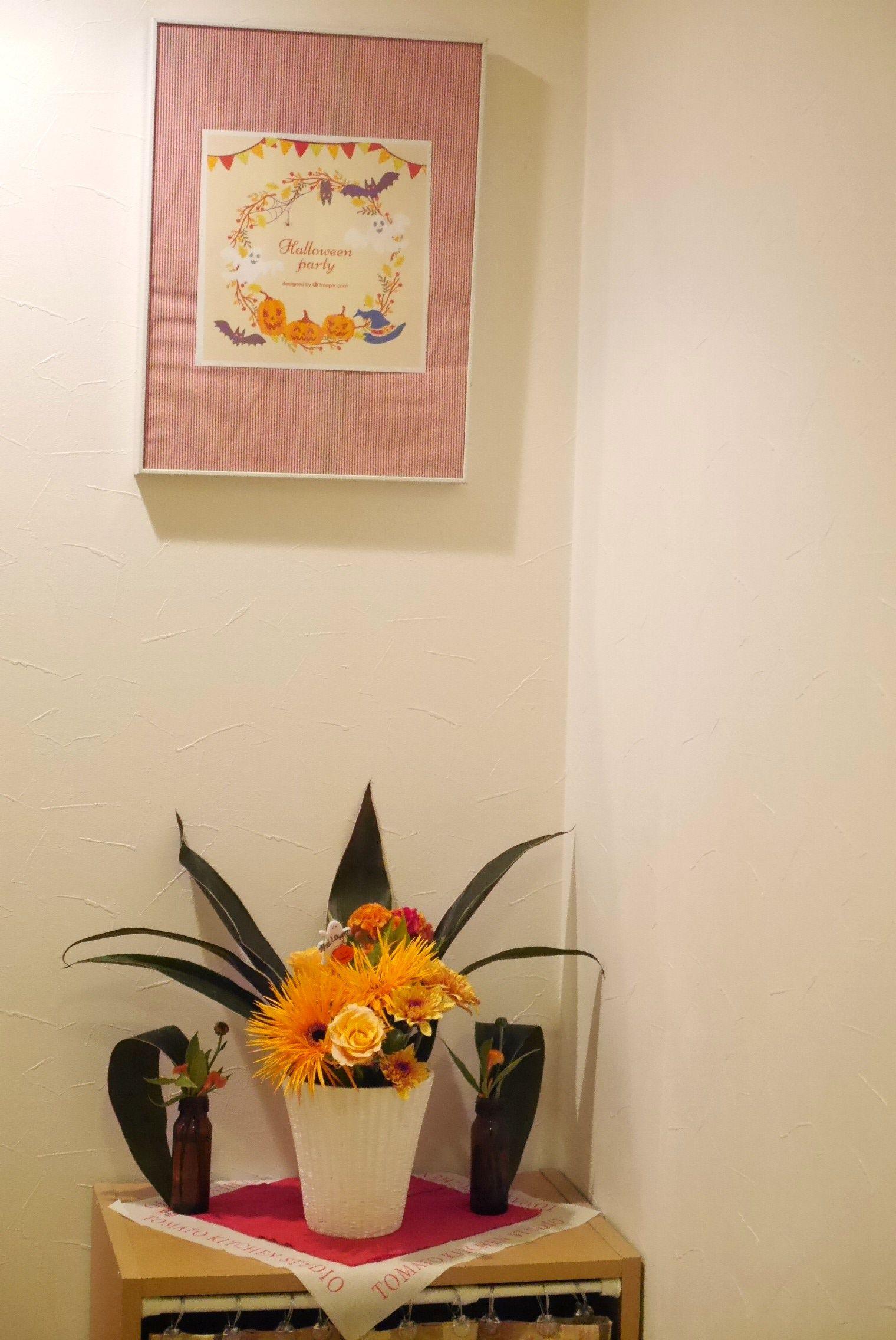 花と料理でハロウィン_内玄関