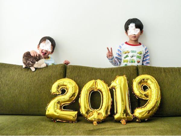 rblog-20190103161243-00.jpg