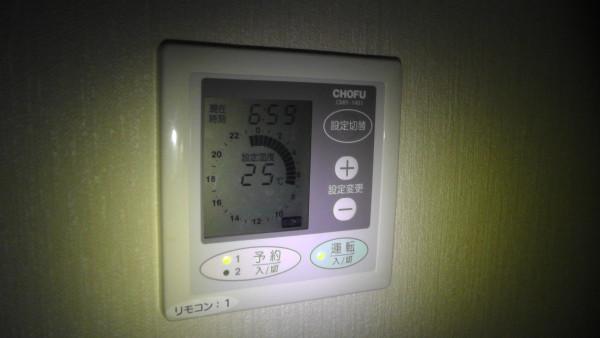 床暖房 設定 25℃