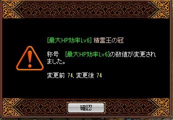精霊王.jpg
