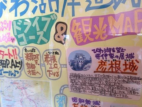 神田PA玄関ポップ2