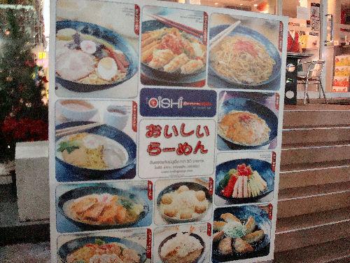 タイの日本語10.jpg