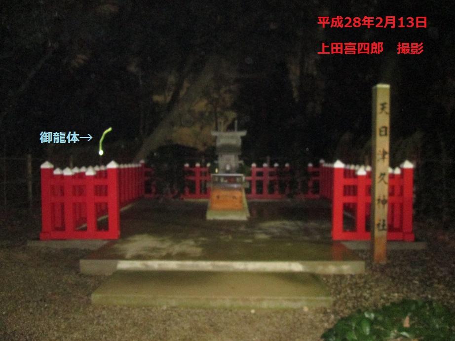 天之日津久神社1
