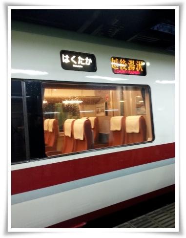 金沢駅 はくたか3号 14.2.15 6:54
