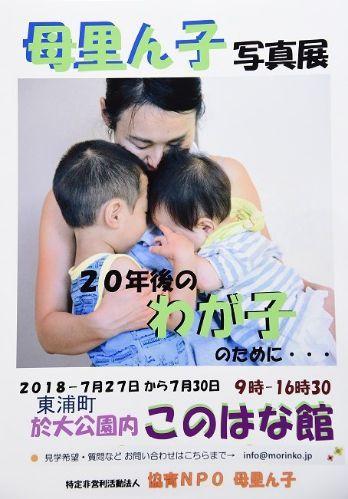 rblog-20180618155746-00.jpg