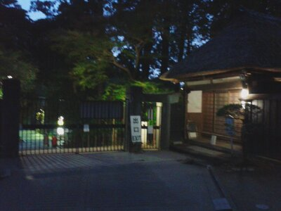北鎌倉円覚寺出口夕2012年12月