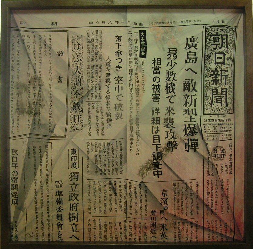 2010『平和への祈り(折鶴)』50S.JPG