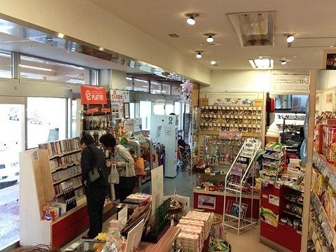 杉津PA売店