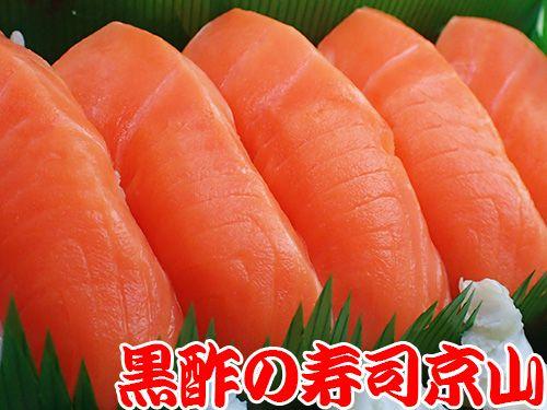 寿司 大量注文 出前 新宿区 天神町