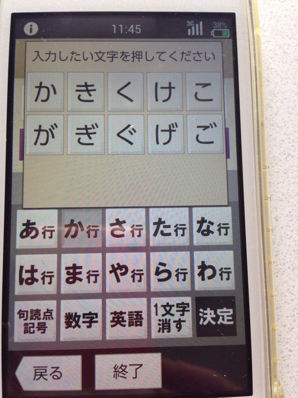 rblog-20140617121652-01.jpg