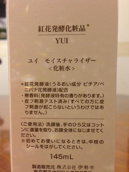 20131005 3.JPG