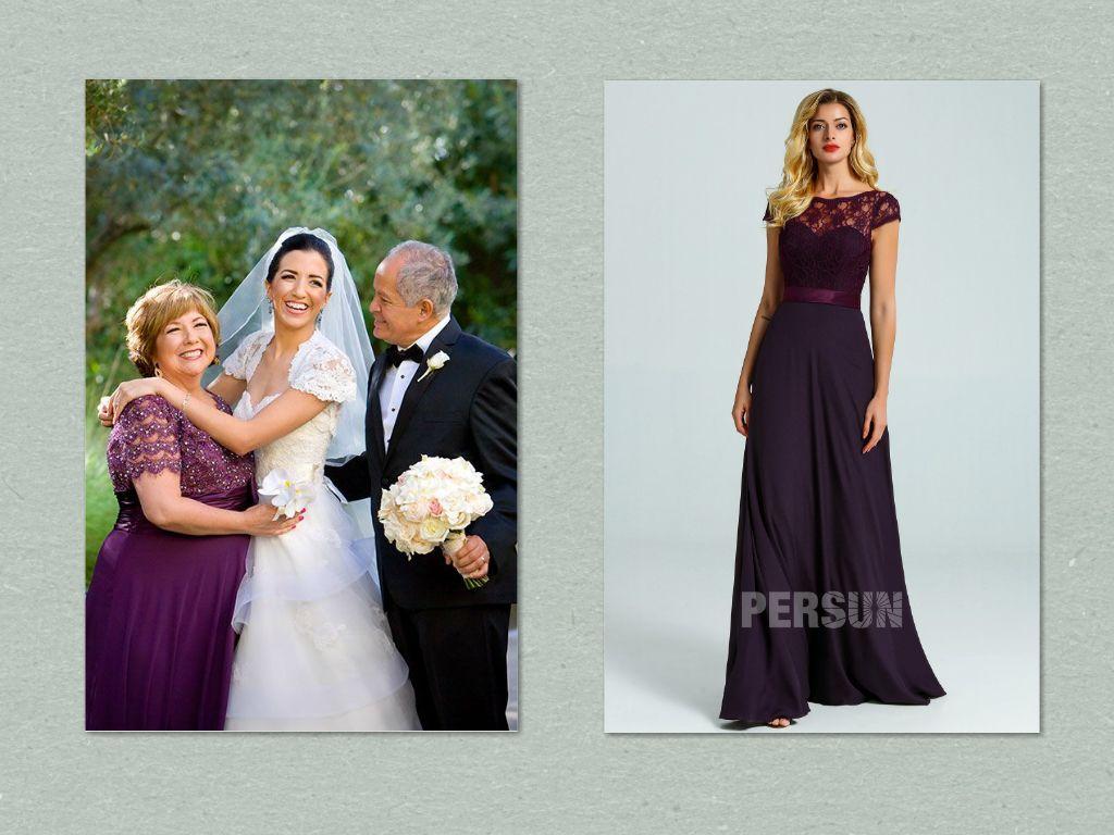 robe mère mariée longue prune bustier coeur