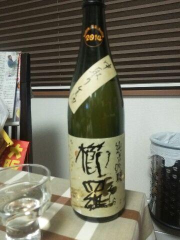 奈良の酒.jpg