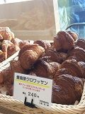 豊島屋パン