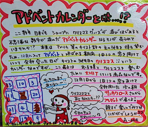 rblog-20141126151123-03.jpg
