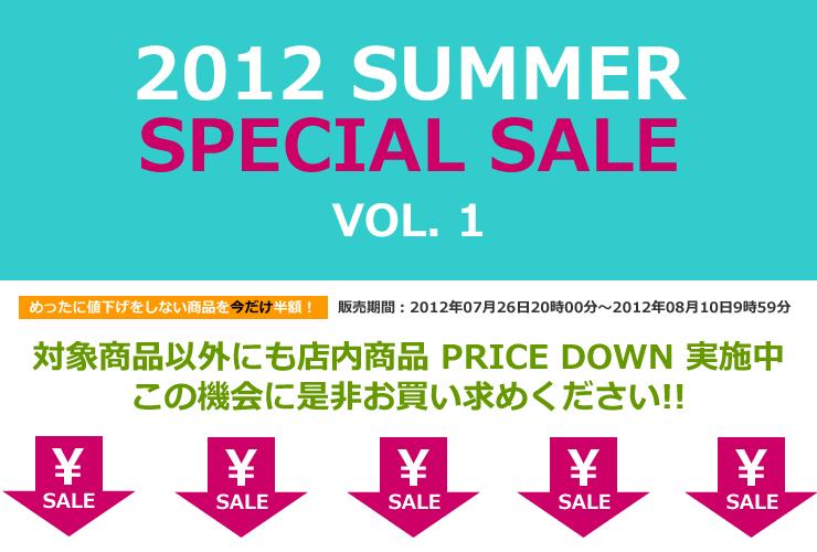 sale1207_c.jpg