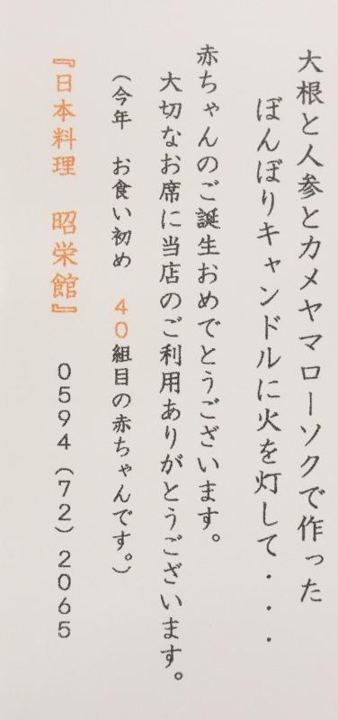 40組目.jpg