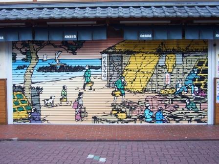068-川良海苔店.JPG