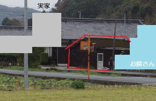 2015_0306_115835-IMGP3797.JPG