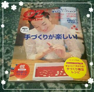 rblog-20150216003116-00.jpg