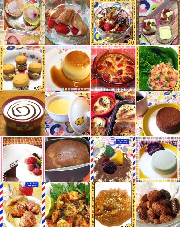 2015食べ物写真.jpg