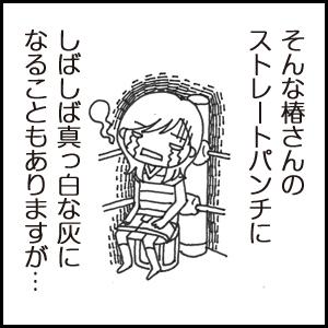 140704_09.jpg
