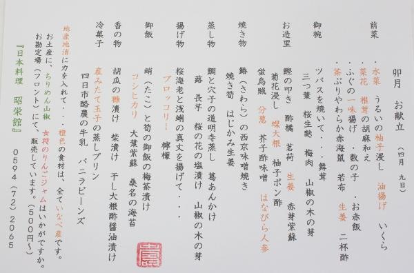 9名様 結婚の紹介 安産 (600x396).jpg