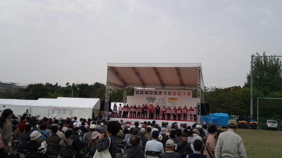 1102 北区交流祭り2