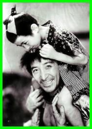 狐の呉れた赤ん坊 主演俳優:阪東 妻三郎 監督:丸根 賛太郎