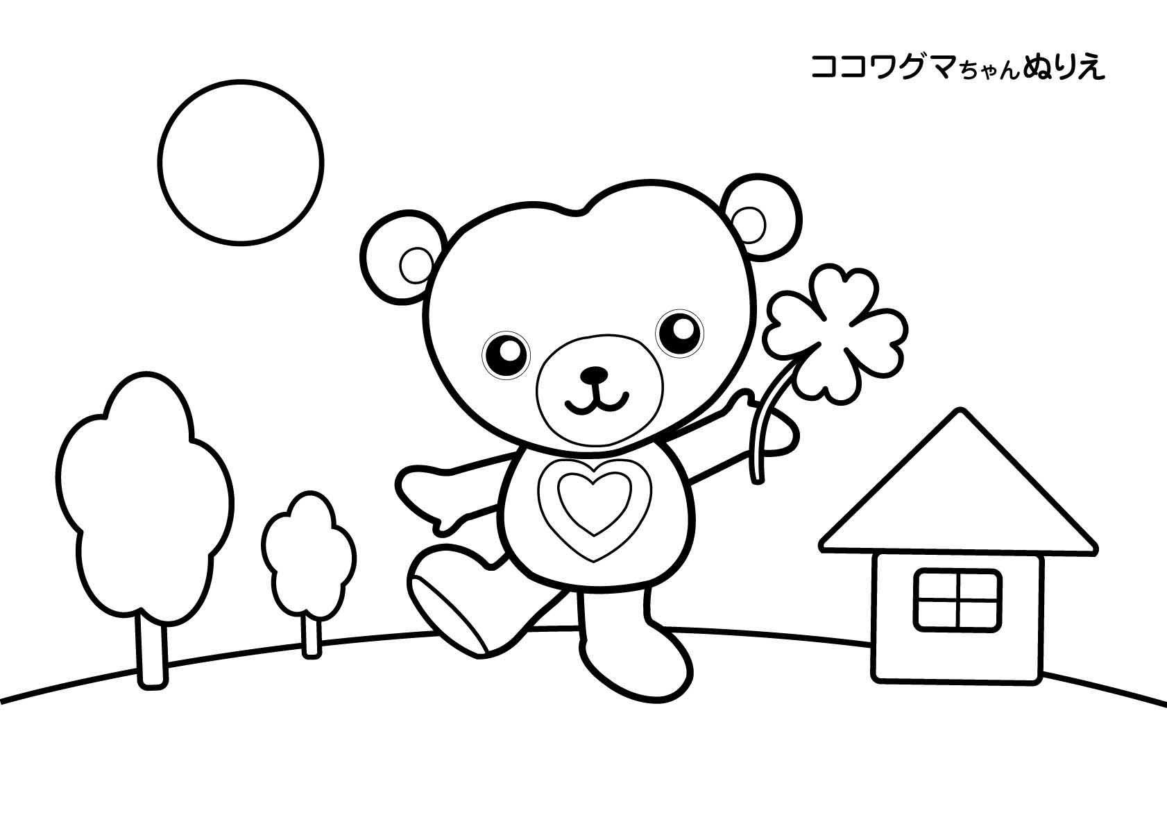 ココちゃんぬりえ 2 ココワグマの日記 楽天ブログ