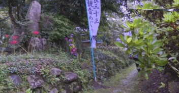 2014-09-23-kan01