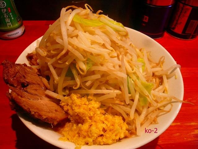 20150308会津小野菜しょうが.jpg