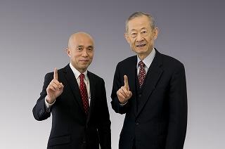 ナンバーワン竹田先生と西村320