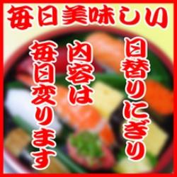 中央区 ランチ 出前 晴海.jpg
