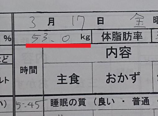 清田さま1.png