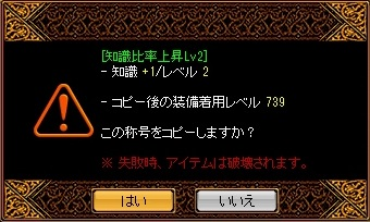 RedStone 15.02.01[03] (2).jpg