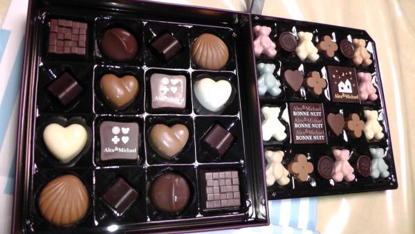 バレンタインデー チョコレート モロゾフ ボンニュイ
