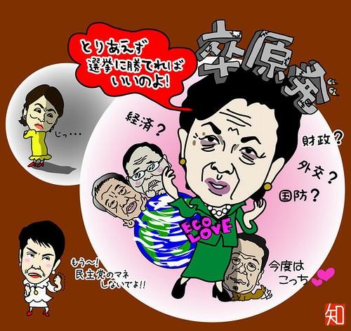 20121213 mangadayo さんから