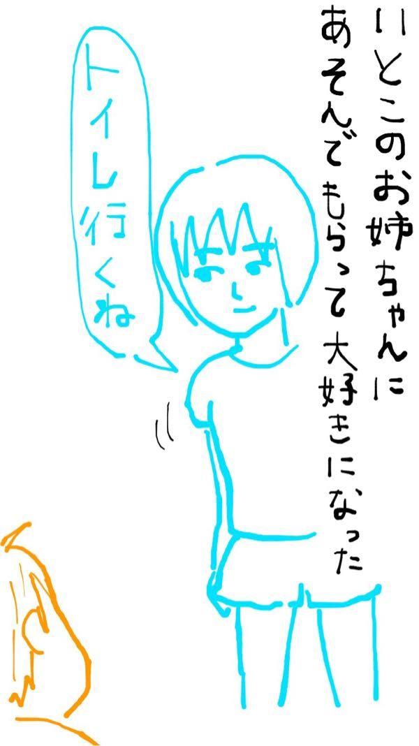 rblog-20180805015342-00.jpg