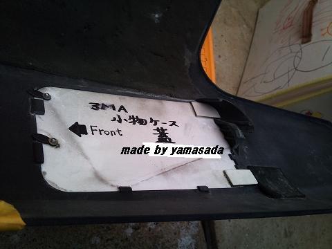 2014.03.20 3MA右カウル02(全体+オリジナルケースカバー2)