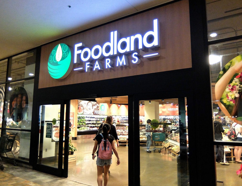 ハワイ アラモアナ フードランド ファーム Foodland Farms Ala Moana スーパー お土産