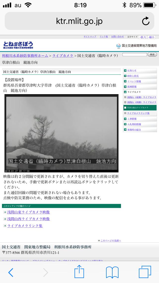 cfd7c91edb 天の岩戸は開いても、相撲協会の黒い霧は晴れない!? ただ、過去に殴られた栃の心関が平幕優勝🏆したことが唯一の救い!