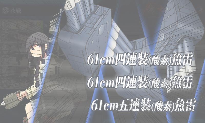 艦これ-542.JPG