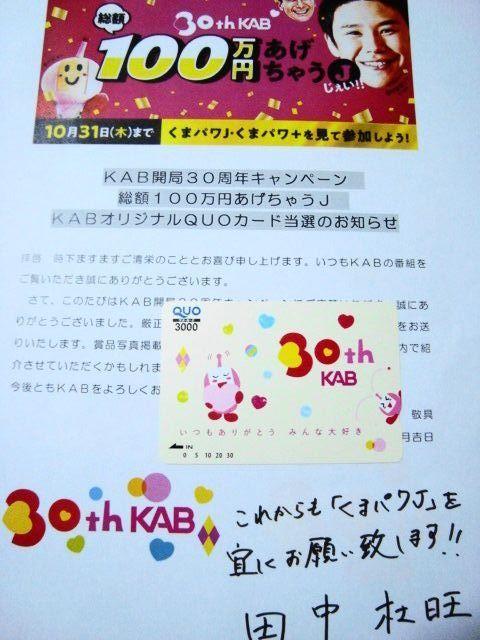 ちゃう j あげ kab PayPayは「100憶円まであげちゃう」なんでもスマホ決裁って本当に大丈夫なの?: J