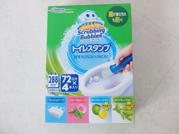 コストコ 洗剤 スクラビングトイレスタンプ 円 トイレ