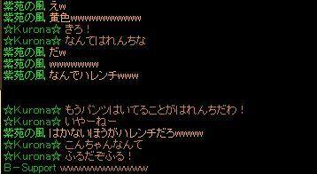 RedStone 12.04.11[01].bmpくろな2.jpg