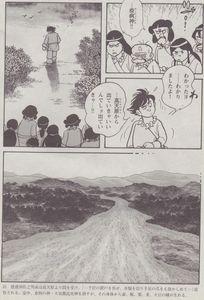 古事記29