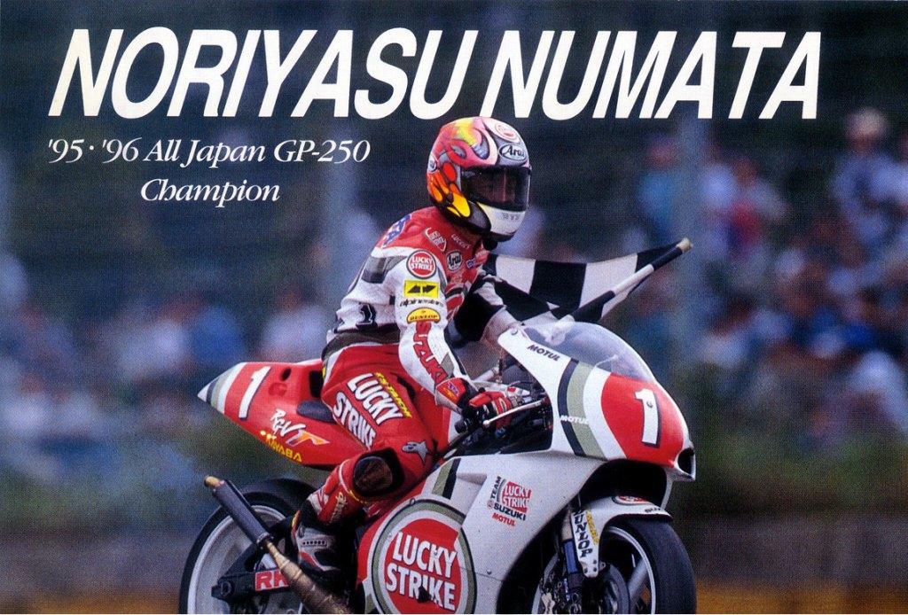 NORIYASU_NUMATA.jpg