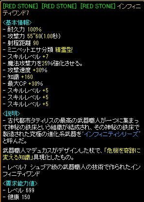 TRSIF7.png