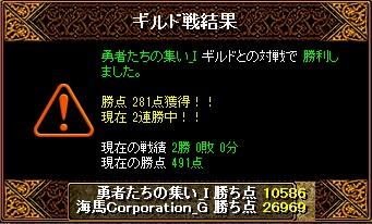 RedStone 12.09.18[01].jpg
